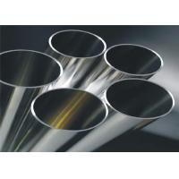 1/2''-30'' Stainless Steel Structural Tubing 201 Grade Mirror Finish Surface Treatment Manufactures