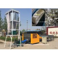 Demoulding Cloth Rag Cutting Machine Textile Fabric Shredder With Dusty Removal Manufactures
