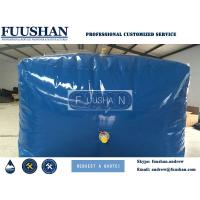 FUUSHAN Pillow / Onion / Inflatable Type Water Storage Tank 5000 Gallon Soft Flexible Water Tank Manufactures