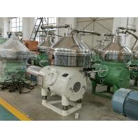 China Horizontal Vegetable Oil Separator / Alfa Laval Centrifugal Separator on sale
