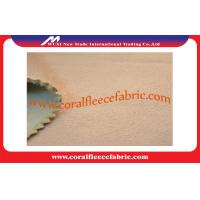 Modern Micro Faux Suede Fabric / Imitation Suede Fabric For Sofa Upholstery Textile Manufactures