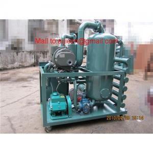 China Steam Turbine Oil Filtration System Unit,High Efficiency Turbine Oil Purifier on sale