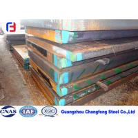 China Stable Performance Tool Steel Bar 1.2311 / P20 Hot Rolled Plastic Mold Steel Plate on sale