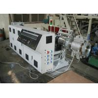 Automatic Plastic Pipe Extrusion Machine Single Screw High Speed CE SGS Certificate Manufactures