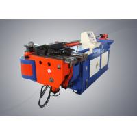 Electricity Control ss Pipe Bending Machine , DW75NC Mandrel Pipe Bender Manufactures