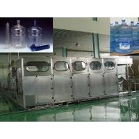 5 Gallon Water Filling Machine (TGX-300) Manufactures