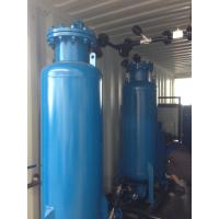 China Container type   membrane  nitrogen generator for outsite removeable work on sale