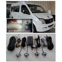 HD 4 Channel cctv Lorry Cameras System With Monitor Manufactures
