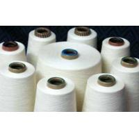 China 100% Combed Cotton Yarn dyed on sale