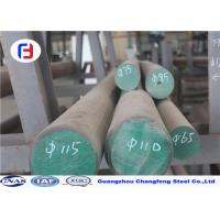 SKD11 Heat Treating Tool Steel , Tool Steel Round Bar Excellent Machinability Manufactures