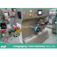 High Precision PCL 3d Printer Filament Extrusion Line 18-25kg/H Capacity Manufactures