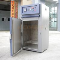 Stainless Steel 200 Degrees Electric Drying Laboratory Vacuum Oven With High Speed Heater Manufactures