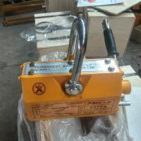 Durable Permanent Magnetic Lifter 100 To 5000kg Capacity With 2.5 Safe Coefficient Manufactures