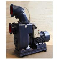 Buy cheap Wholesale High Quality Single Stage Drain Self Suction Pump from wholesalers