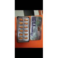 China Tiger  Medicine Male Enhancement Coffee Male Sex Enhancement Capsules on sale