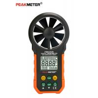Backlight Digital Display Digital Wind Meter , Wind Measuring Device USB Port Manufactures