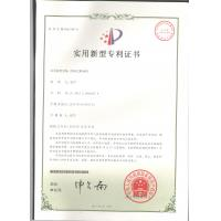 GUANGZHOU  BOSHANG MACHINERY MANUFACTURING CO LTD  Certifications