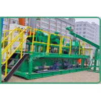 Mud Drilling Vertical Cutting Dryer 60L Fuel Tank Volume 55kw Main Motor Power Manufactures