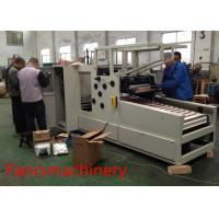 China Automatic Computer Control Spiral Tube Forming Machine For Flexible Aluminum Duct on sale