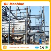 China High efficiency refining machine/ plant for rice bran seed oil on sale