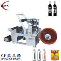 Semi-Auto High Speed Round Bottle Labeling Machine with Coder/Coding Machine Manufactures