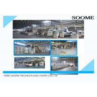 7 Ply Corrugated Cardboard Production Line Manufactures