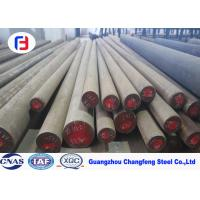 China Multi Functional Hot Work Tool Steel Round / Flat Bar Annealing With Diffusion Process on sale