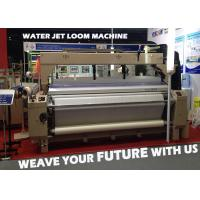 3.0KW Water Jet Loom Weaving Machine With 12 Lever Cam Box Two Nozzle Manufactures