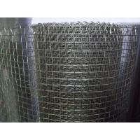 China square wire mesh on sale