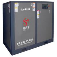 Movable Screw Type Air Compressor Shipbuilding Urban Construction Energy Military Support Manufactures