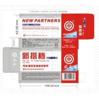 High bonding strength five minute epoxy glue for tire repair , epoxy glue for cars Manufactures