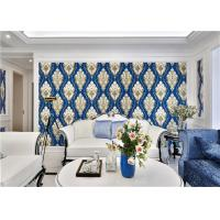 Fashion Vintage Damask Wallpaper European Style For Sitting Room , Meeting Room Manufactures