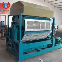 carton paper pulp recycled egg tray making machine,egg carton machine 1000-5000pcs/h Manufactures