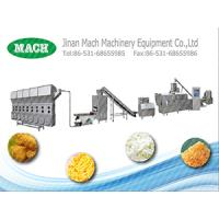 China Excellent Quality New Bread crumb machinery /making machine Manufactures