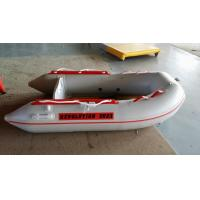 Light Weight Small Glass Bottom Boat , 2.3 m Flat Portable Inflatable Boat Manufactures