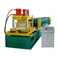 7.5 KW Galvanized Steel Purlin Roll Forming Machine With 6 Ton High Capacity Manufactures