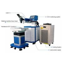 Metal Micro Laser Welding Equipment / Dental Laser Welder Fast Cleaning Manufactures