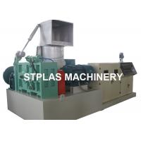 LDPE PE plastic film Cutter compactor Plastic recycling machine Manufactures