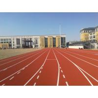 Water Permeable EPDM Running Track Wear Resistant For Leisure Areas Manufactures