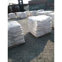 calcium formate pig feedstuff additives from Henan factory Manufactures