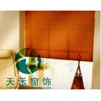 Bamboo Blind (2) Manufactures