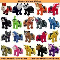 Animal Rides, Coin Rides Animals Games, Electric Cars For Kids Plush Toy Manufactures