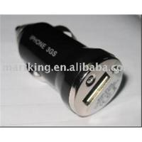 Missile charger Manufactures