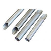 Stainless Seamless Duplex Pipe 2507 2507 S32760 , Duplex Stainless Steel 2205 Manufactures