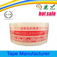 Hot sell bopp packing tape with custom logo Manufactures