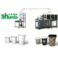 High Speed Paper Cup Machine,Shunda high speed paper cup machine for ice cream,tea,coffee Manufactures