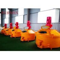 1-3 Unloading Doors Planetary Cement Mixer High Chrome Alloy PMC500 Manufactures