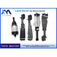 Air Suspension Shocks Absorber Land Rover Air Suspension Parts Manufactures