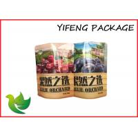 Stand Up Pouches Food Packaging Bags Resealable Plastic Bags With Logo Manufactures