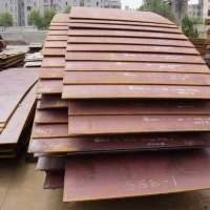China High Chrome Coated 65HRC Ar600 Q235 Steel Plate on sale